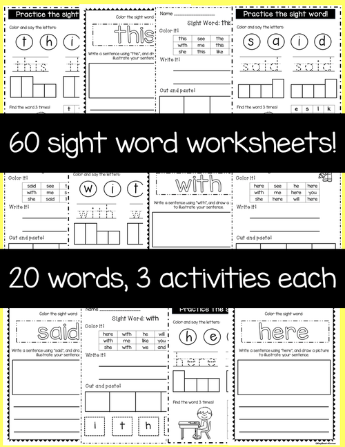 Sight Word Activity Pack NO PREP!