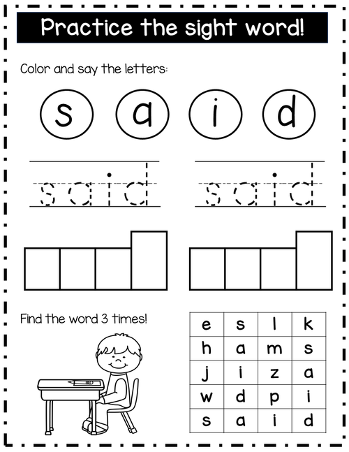 Sight Word FREEBIE