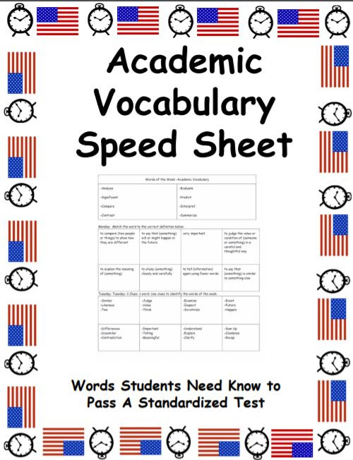 Academic Vocabulary Speed Sheets