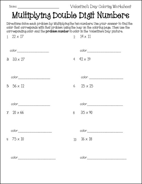 Valentine's Day Multiplying Double Digit Numbers Coloring Activity