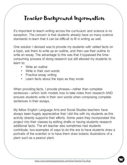 George Washington Carver | Writing Across the Curriculum