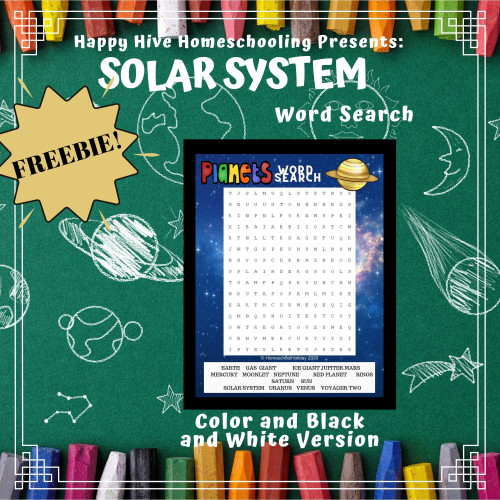 Planets Word Search FREEBIE