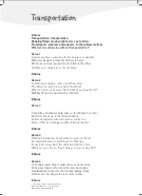 'TRANSPORTATION' (Grades K-3) ~ Curriculum Song & Lesson Materials