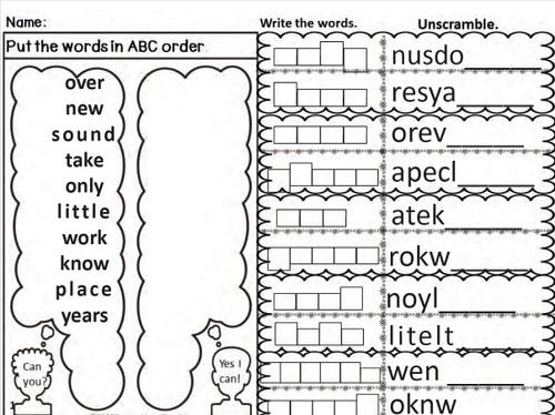 Fry's 200 Sight Word Scramble