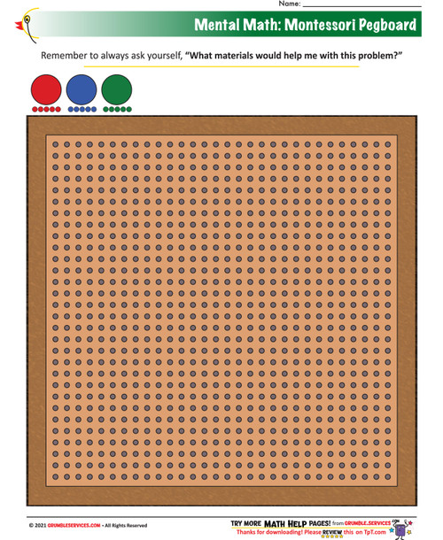 Math Help - BLANK - Elementary Montessori Pegboard Material (1 page)