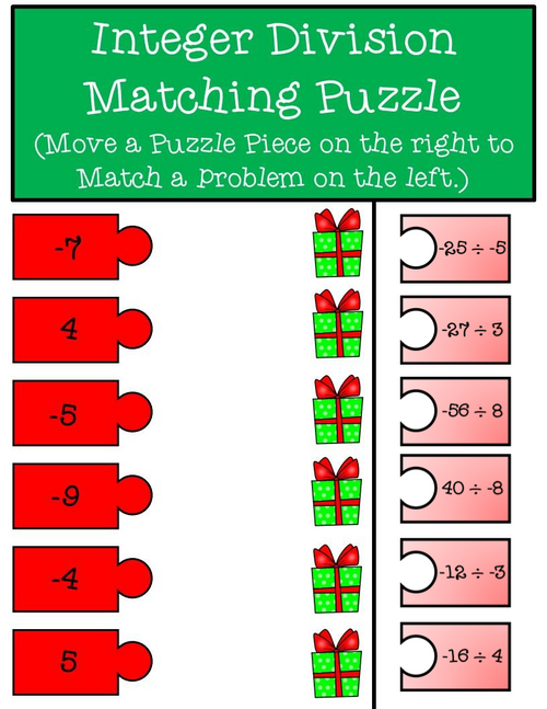 Christmas Integer Matching Puzzle Pieces - Multiplication and Division