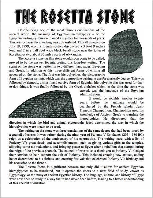 The Rosetta Stone Reading Worksheet