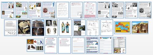 Roman Achievements  + Assessment