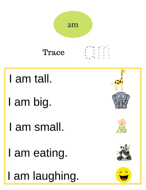 Kindergarten Sight Word Sentence Practice (10 months, NO PREP)