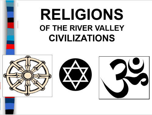 Religions of the Ancient World