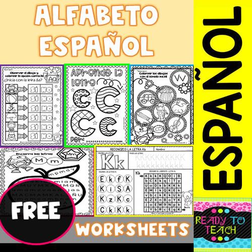 SPANISH ALPHABET - Worksheets - FREE SAMPLES (Alfabeto Español) - #0