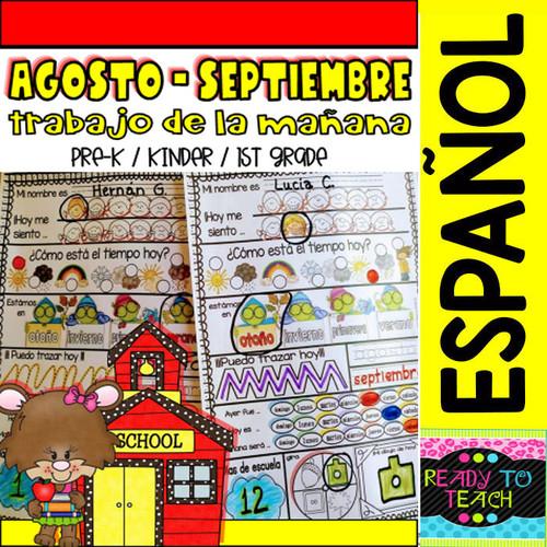 Morning Work in Spanish - Trabajo de la Mañana - August and September Set