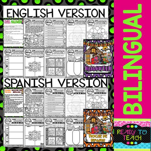 Halloween - Noche de Brujas - Reading and Worksheets - Bilingual