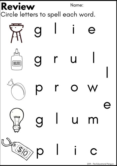 Blends Worksheet - GR, GL, PR, PL