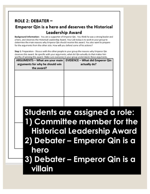 First Emperor Qin Jigsaw Debate