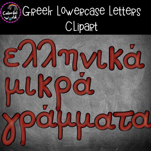 Greek lowercase letters clipart