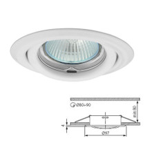 Argus White Tilt Fitting Downlight Ceiling Spotlights For GU10 MR16 LED
