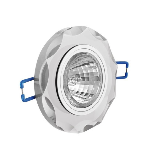Brillante Round White Glass Fixed Fitting For Downlight Ceiling Soptlight