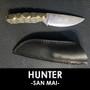 Classic Hunter - San Mai