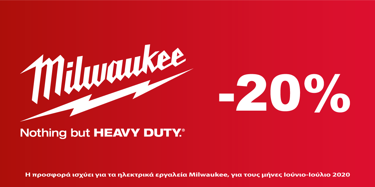 Milwaukee Offers 20% discount!