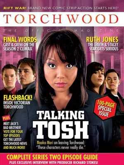 TORCHWOOD Official Magazine Issue #4 (May 2008)