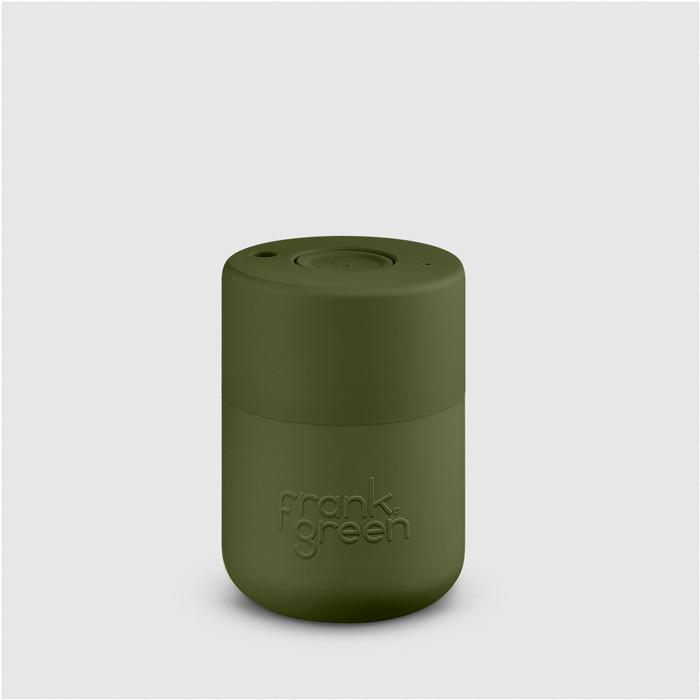 SmartCup 8oz - Khaki