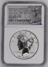 Peace Dollar Medal Recreates Original Design for Coin