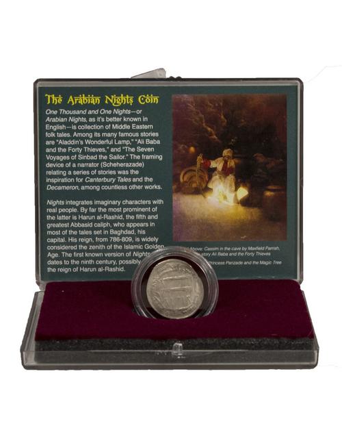 Arabian Nights: Coin of Harun al-Rashid coin