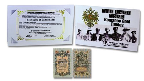 Russia 5 Rubles Single Banknote Folder