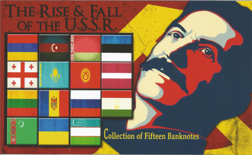 Rise and Fall of the USSR 15 Banknote Folio