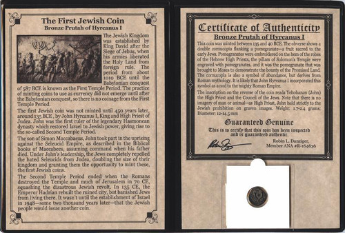 First Jewish Coin Album