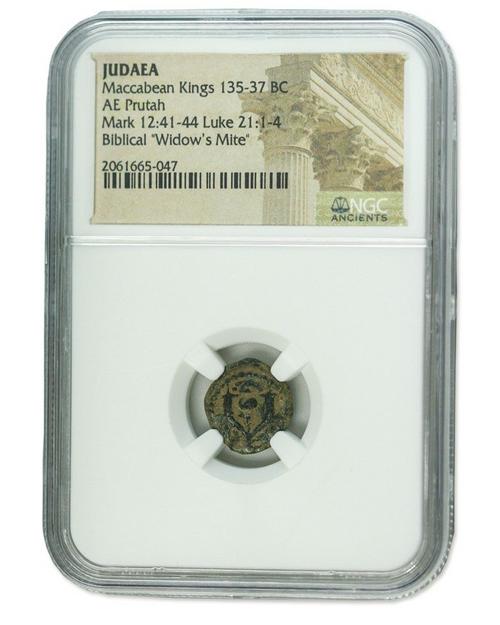 Judaea AE Widow's Mite (103-76 BC) Prutah NGC