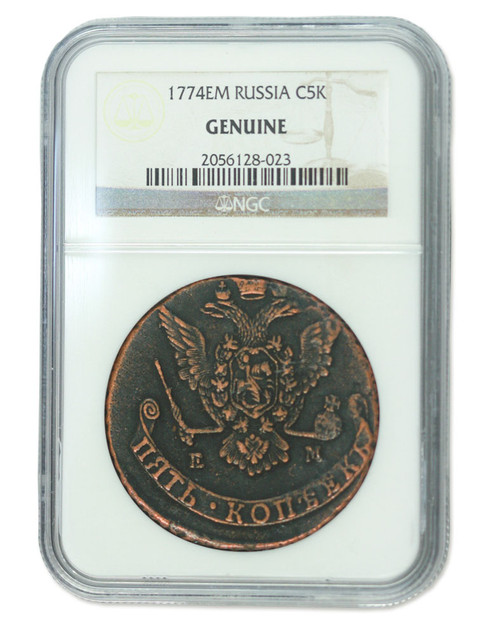 Russian 5 Kopek of Catherine the Great  (AD 1767-96) NGC (High grade)