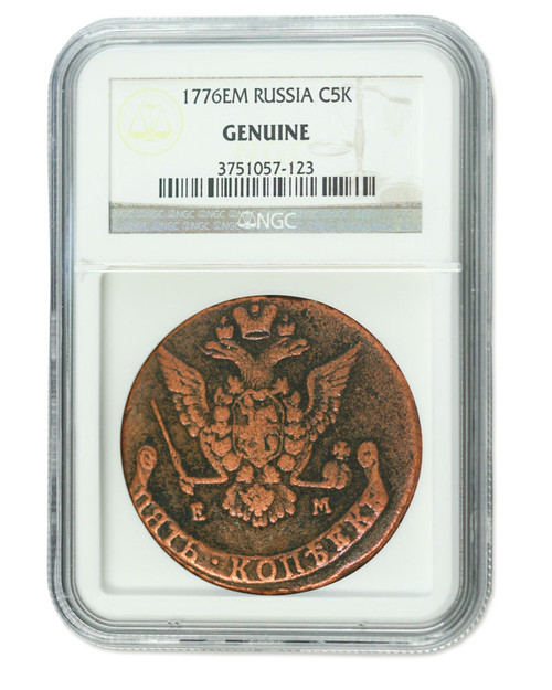 Russian 5 Kopek of Catherine the Great (AD 1776) NGC (High grade)
