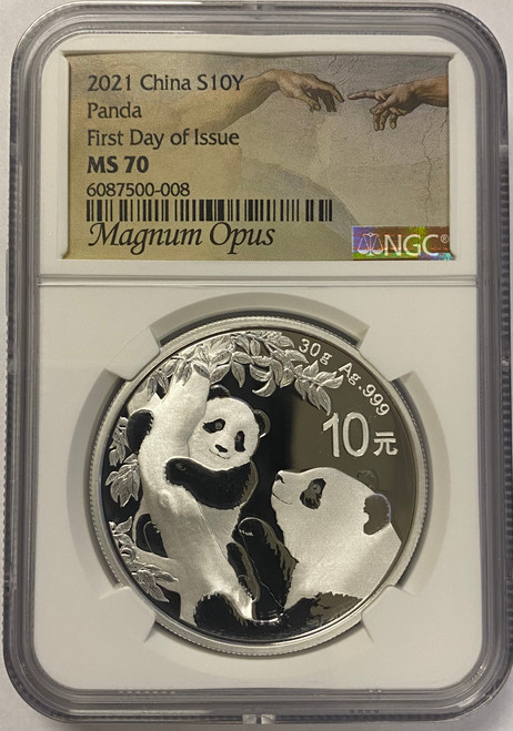 2021 10 Yuan Silver Panda NGC MS70 First Day of Issue Magnum Opus