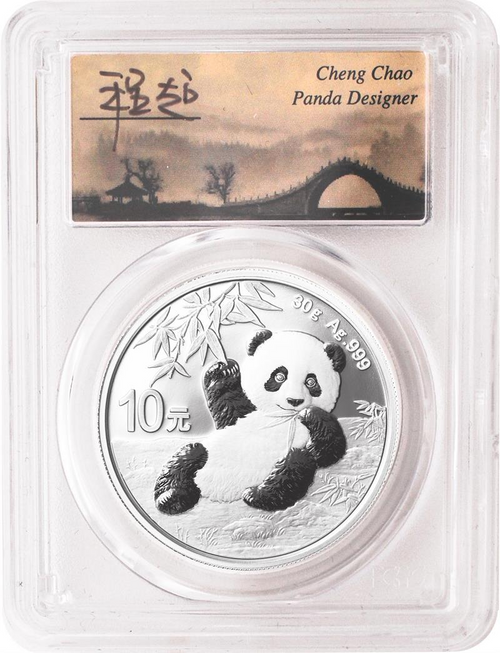 2020 10 Yn Silver Panda PCGS MS70 First Day of Issue Cheng Chao Signed