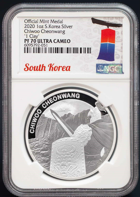 2020 1oz S. Korea Chiwoo Proof Silver Coin NGC PF70 UCAM