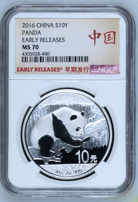2016 Silver Chinese Panda NGC MS70 Early Releases