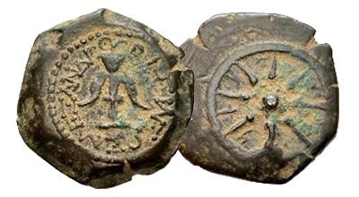 Biblical Coins