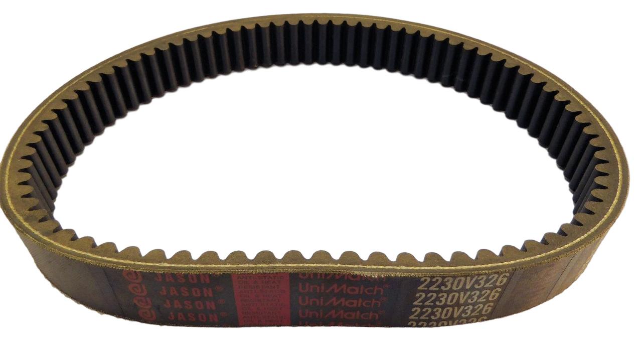 "Jason Industrial 2926V666 Variable Speed Belt, Tradename UNI-MATCH,  1-13/16"" Wide, 67.5"" Length, 26 Deg. Sheave Angle at Mechanidrive"