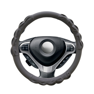Gray PU Leather Steering Wheel Cover 3