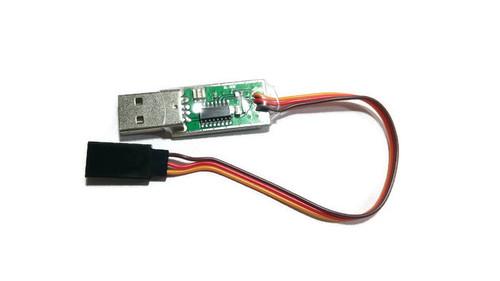 USB Programmer for Cicada ESCs
