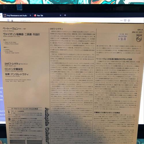 Beethoven Violin Concerto in D Szigeti Dorati Japan LP