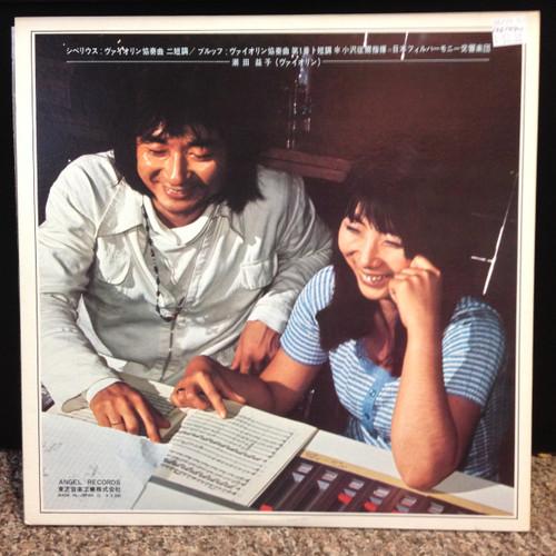 Sibelius & Bruch Violin Concertos Ushioda  Ozawa Japan LP