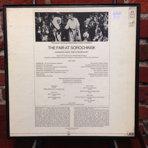 Mussorgsky Fair at Sorochinsk Moscow Radio / Aranovich LP
