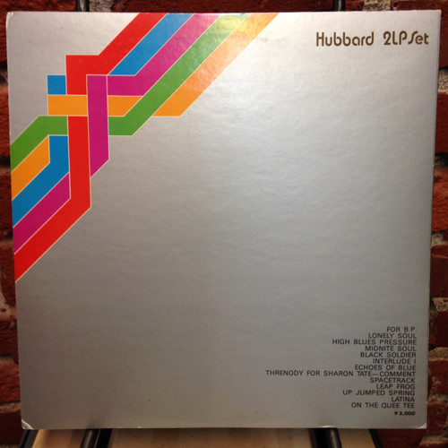 Freddie Hubbard Art of Japan 2 LP