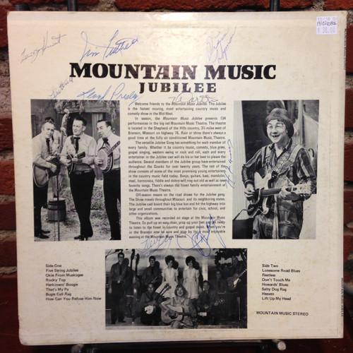 Mountain Music Jubilee Private Press Branson Signed LP