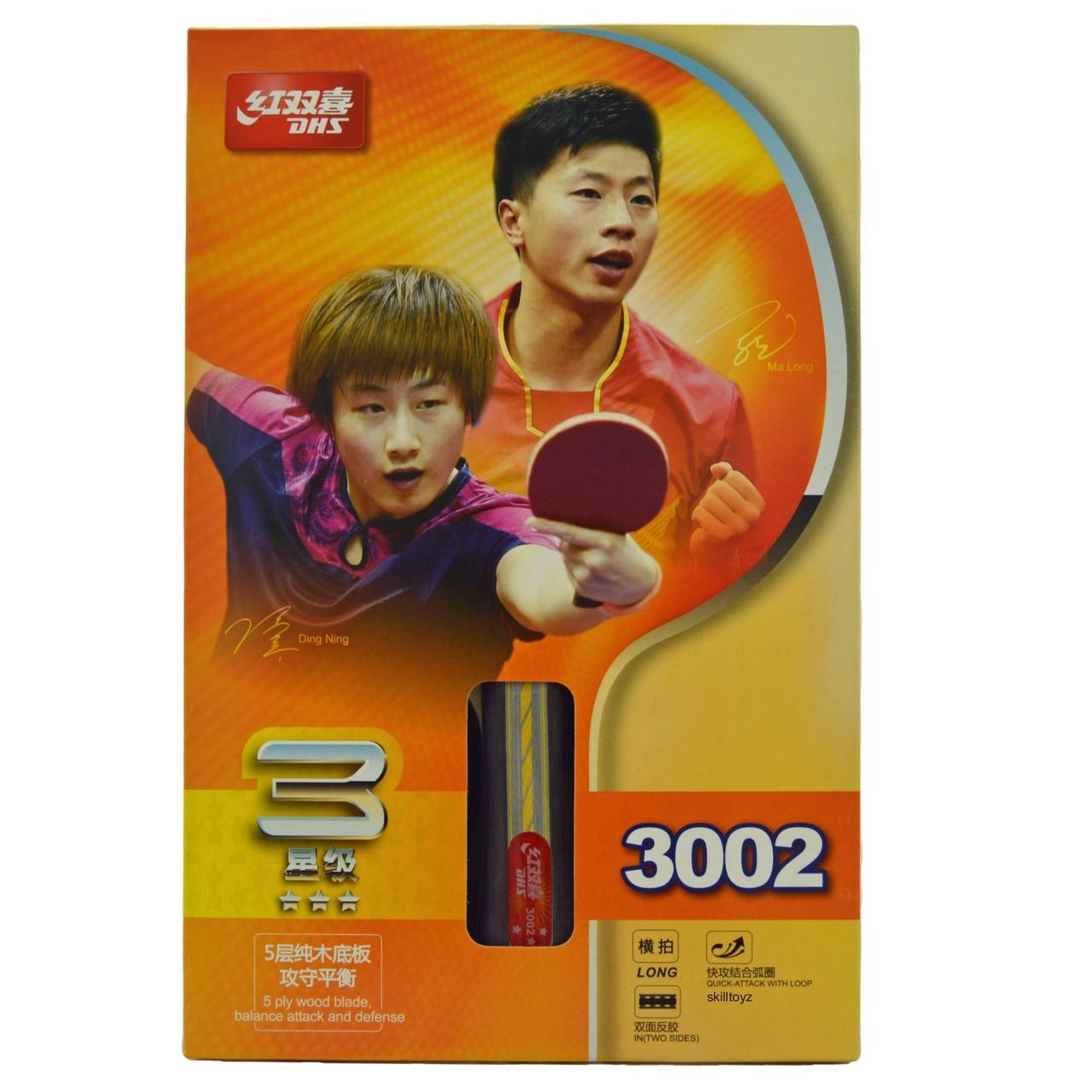 Excellent Dhs 3 Star Table Tennis Bat R3002 Free Rubber Protectors Interior Design Ideas Oteneahmetsinanyavuzinfo