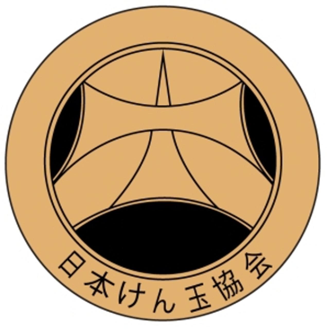Shin Fuji Kendama