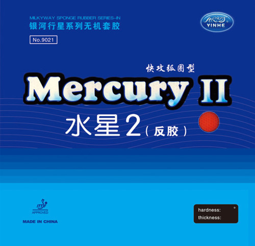 PAIR of Yinhe Mercury II Table Tennis Bat Rubbers MEDIUM. Sold singly or in pairs.